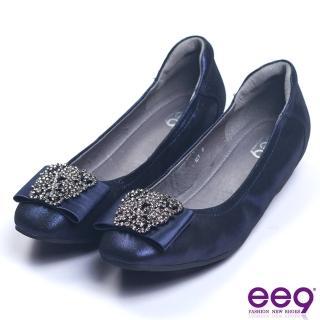 ee9 璀璨奢華經典百搭內增高娃娃鞋 藍色