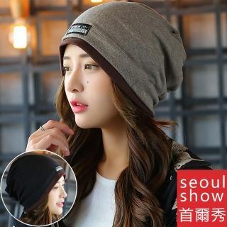 【Seoul Show首爾秀】男女雙層棉質多功能圍脖帽(防寒保暖)