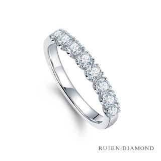 【RUIEN DIAMOND 瑞恩鑽石】真鑽46分 鑽石戒指 女款 線戒(18k白金 星光)