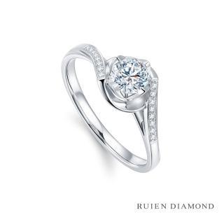 【RUIEN DIAMOND 瑞恩鑽石】GIA30分 D VVS2 3EX(18K白金 絲纏 鑽石婚戒)