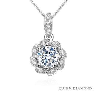 【RUIEN DIAMOND 瑞恩鑽石】GIA50分 D VVS2 3EX(18K白金 花簇 鑽石婚戒)