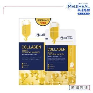 【MEDIHEAL】膠原彈性緊緻保濕導入面膜 10片/盒