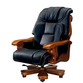 【AS】貝莉卡半牛皮辦公椅-86x59x134cm