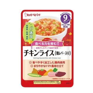 【KEWPIE】HA-18蔬菜雞肝粥隨行包(80g)