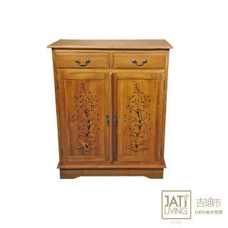 【吉迪市柚木家具】雙門鏤空刻花鞋櫃