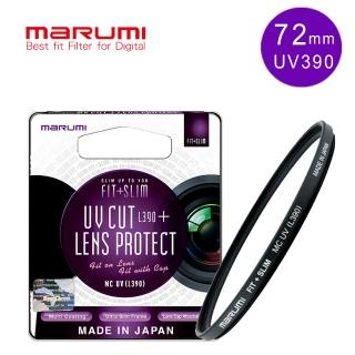 【Marumi】FIT+SLIM廣角薄框多層鍍膜UV保護鏡 L390 72mm(彩宣總代理)