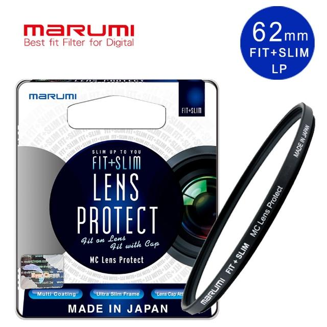 【Marumi】FIT+SLIM廣角薄框多層鍍膜保護鏡