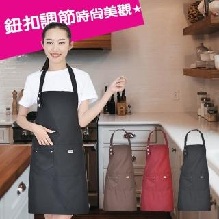 【巴芙洛】時尚可調整肩帶長度工作圍裙(圍裙/工作圍裙)