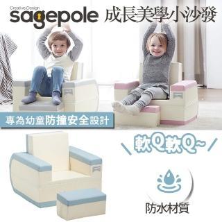 【Sagepole】成長美學兒童小沙發1-6歲(藍-可摺疊收納)