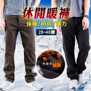 【JU SHOP】加厚保暖 內舖搖栗絨 休閒時尚暖褲
