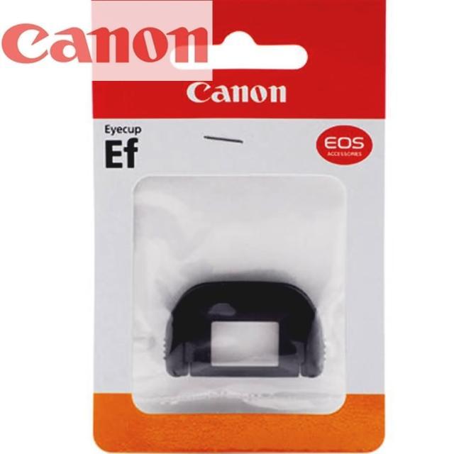 【Canon】原廠眼罩EF眼罩EF眼杯eyecup(佳能原廠