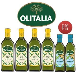 【Olitalia 奧利塔】純橄欖油1000mlx4禮盒組(贈玄米油500mlx2瓶)