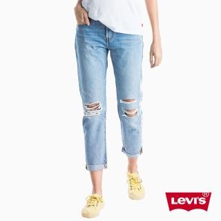 【LEVIS】女款 501Taper 中腰錐形牛仔褲 / 刷破