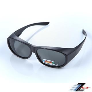 【Z-POLS】兒童專用舒適包覆全新設計Polarized寶麗來偏光眼鏡(抗UV400 輕量設計 有無近視皆可用)