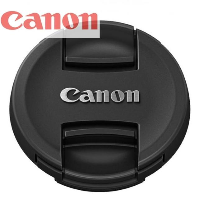 【Canon】原廠鏡頭蓋72mm鏡頭蓋E-72II(鏡頭蓋