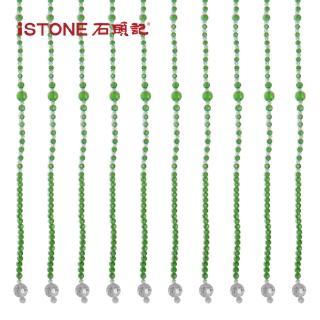 【石頭記】水晶珠簾-綠水晶(綠草如茵)