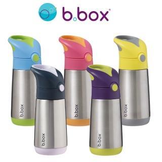 【澳洲 b.box】不鏽鋼吸管保冷杯