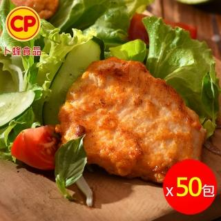 【卜蜂】醃漬去骨 香檸風味嫩雞胸肉 超值50包組(150g/包;2片/包)
