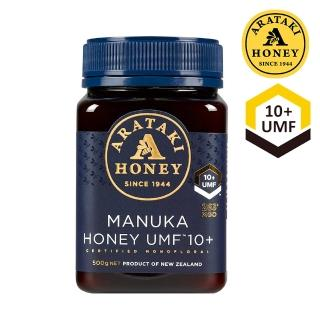 【Arataki】紐西蘭麥蘆卡活性蜂蜜UMF10+ 500g(Manuka 麥蘆卡蜂蜜)