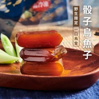 【老張鮮物】野生厚切一口烏魚子 4包組(100g±10%/包)
