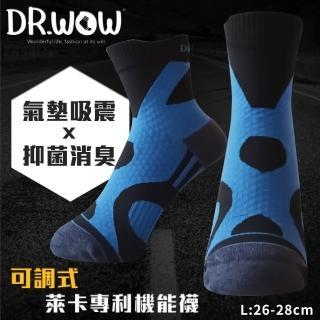 DR.WOW可調式加壓支撐萊卡專利機能襪-男