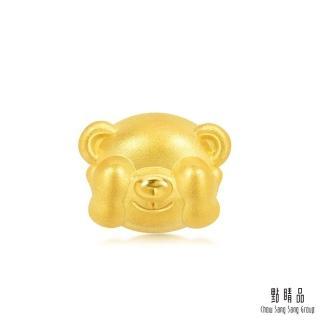 【點睛品】Charme 非禮勿視熊 黃金串珠