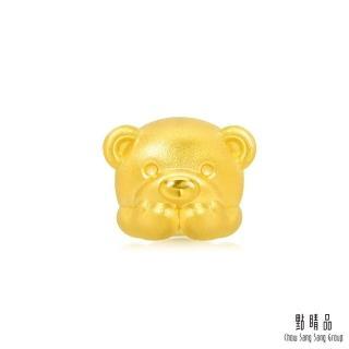【點睛品】Charme 非禮勿言熊 黃金串珠