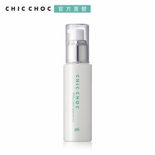 【CHIC CHOC】淨透美白菁華液(50ml)