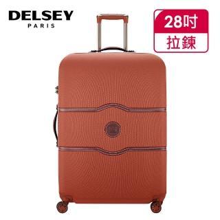 【DELSEY 法國大使】CHATELET AIR-28吋旅行箱-磚紅色(00167282035)