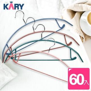 【KARY】高質感加厚多功能防滑無痕毛衣衣架(超值60入組)