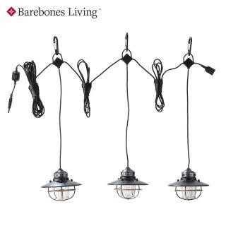 【Barebones】串連垂吊營燈Edison String Lights LIV-265(營燈、燈具、USB充電、照明設備)