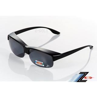 【Z-POLS】半框包覆式 抗UV400頂級Polarized寶麗來偏光眼鏡(近視族必備舒適包覆設計)