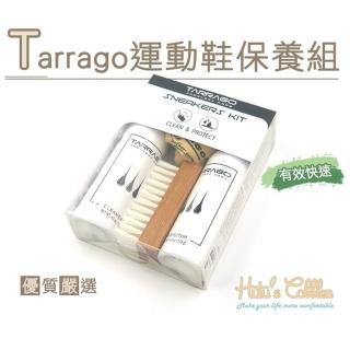 【糊塗鞋匠】L227 Tarrago運動鞋保養組(組)