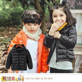 【魔法Baby】兒童羽絨外套 輕量極保暖90%羽絨外套(k60926)