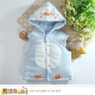 【魔法Baby】嬰幼兒外套 專櫃款極保暖厚棉連帽背心外套(k60921)