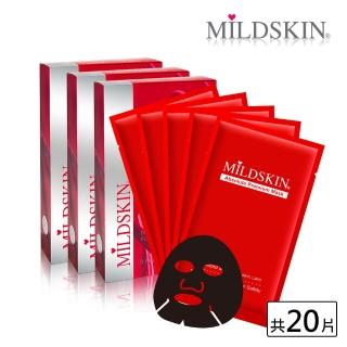 【MILDSKIN 麥德絲肌】肌因胜月太活膚黑面膜(20入組)