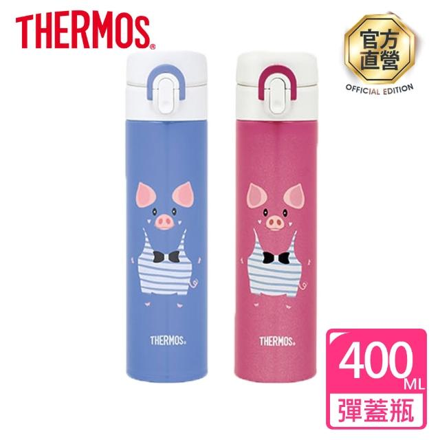 【THERMOS 膳魔師】豬年款不鏽鋼真空保溫瓶(JNS-450PG/JNI-402PG)