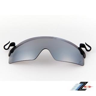 【Z-POLS】一組兩入 夾帽式可上掀 採用頂級PC防爆抗UV400電鍍水銀黑太陽眼鏡(可上掀設計夾帽眼鏡)