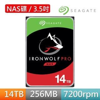 【SEAGATE 希捷】那嘶狼 IronWolf Pro 14TB 3.5吋 7200轉 NAS硬碟 含3年資料救援(ST14000NE0008)