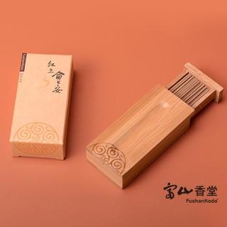 【富山香堂】紅土會安57臥香飄逸盒(越南沉香臥香香薰)