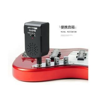 【joyo】原廠公司貨 隨身音箱 極輕量400克免接導線 電吉他/電貝斯 音箱 喇叭 可接MP3與耳機(隨身音箱)