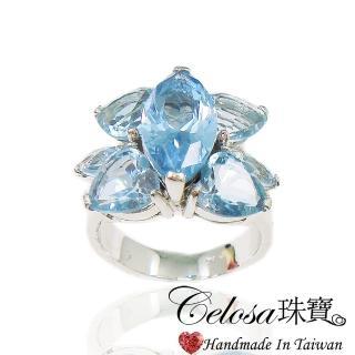 【Celosa】伊人晶鑽尾戒(水藍色系)