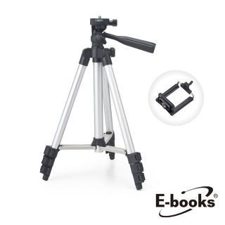 【E-books】N66 四段伸縮鋁合金直播三腳架