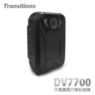 【全視線】DV7700 高畫質超廣角隨身行車紀錄器(安霸A7系列晶片 1296P)