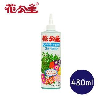 花公主 免稀釋液體肥料3號開花植物專用