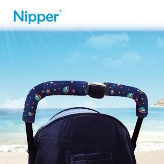【Nipper】推車手把保護套-宇宙款(L)