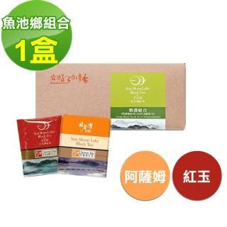 【摩斯x魚池鄉農會】組合紅茶茶包 阿薩姆+紅玉(24入/盒)