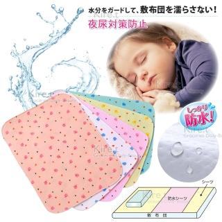 【kiret】嬰兒 汽座推車專用 棉柔透氣超吸水防水隔尿墊 生理墊2入/組(尿布墊 純棉表層尿墊)