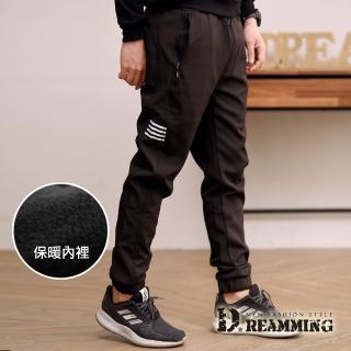 【Dreamming】禦寒防潑水厚刷毛縮口休閒長褲(黑色)