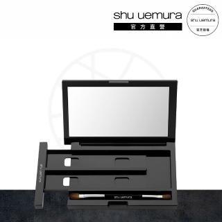【Shu uemura 植村秀】八色蕊盒(黑)